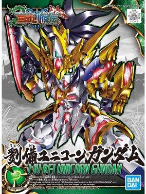 Bandai Gundam SD Sangoku Soketsuden Liu Bei Unicorn Model Kit 01