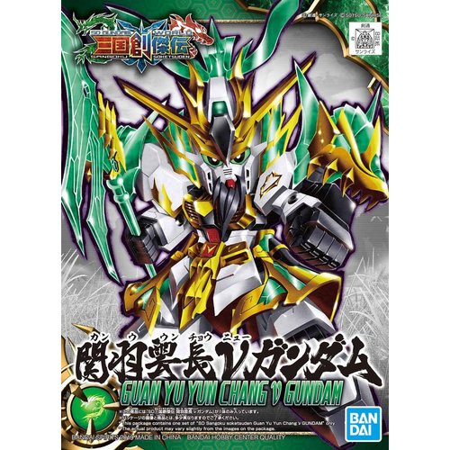 Bandai Gundam SD Sangoku Soketsuden Guan Yu Yun Chang Nu Model Kit 02