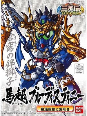 Bandai Gundam SD BB321 Bacho Blue Destiny Japanese Ver Model Kit 8cm  321