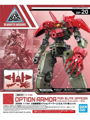 Bandai Gundam 30MM Option Armor for 20 Elite Officer Detail Set Model Kit