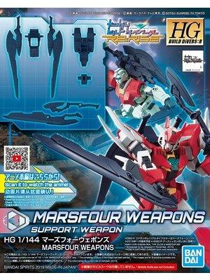 Bandai Gundam HGBD:R 1/144 Marsfour Weapons Support Weapon Model Kit 003