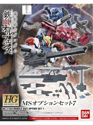 Bandai Gundam HG IBO 1/144 MS Option Set 7 Model Kit 007