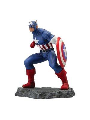 Marvel Captain America Civil War Statue 20cm PureArts