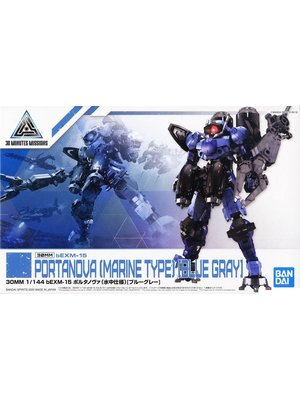 Bandai Gundam 30MM Portanova Marine Type Blue Grey bEXM-15 Model Kit