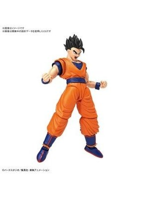 Dragon Ball Z Ultimate Son Gohan Model Kit