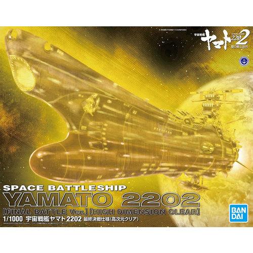 Space Battleship Yamato 2202 Final Battle Version HDC 1/1000 Model Kit
