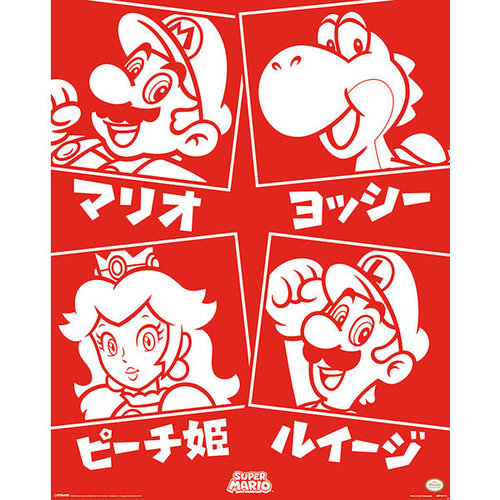 Super Mario Japanese Characters Mini Poster 40x50
