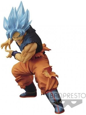 Dragon Ball Maximatic The Son Goku II 20cm Bandai