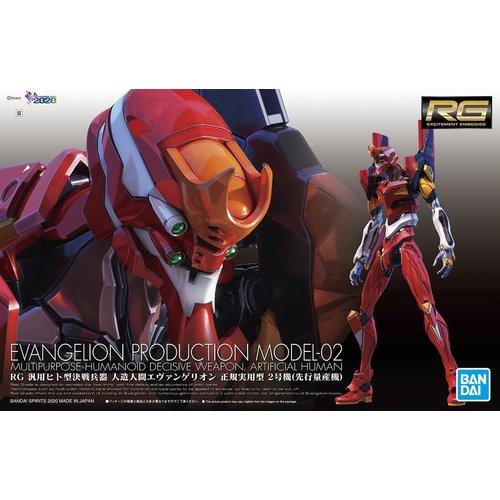 Evangelion RG Production Model-02 Model Kit