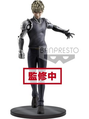Banpresto One Punch Man DFX Premium Genos Figure BanPresto