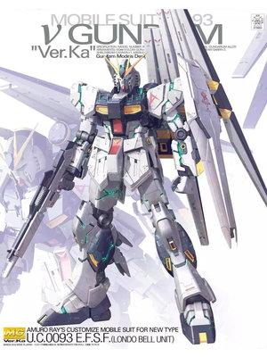 Bandai Gundam MG 1/100 NU Gundam Ver. Ka Mobile Suit RX-93 Model Kit