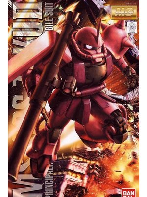 Bandai Gundam MG 1/100 MS-06S Char's Zaku II Ver. 2.0 Model Kit