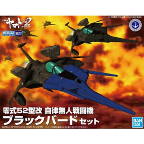 Yamato Mecha Coll Space Fighter Black Bird Model Kit