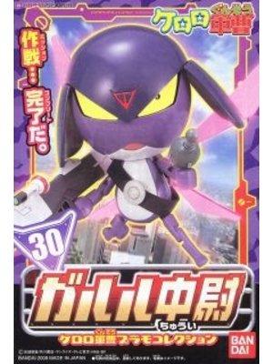 Bandai Keroro Plamo Luitenant Garuru Model Kit 30