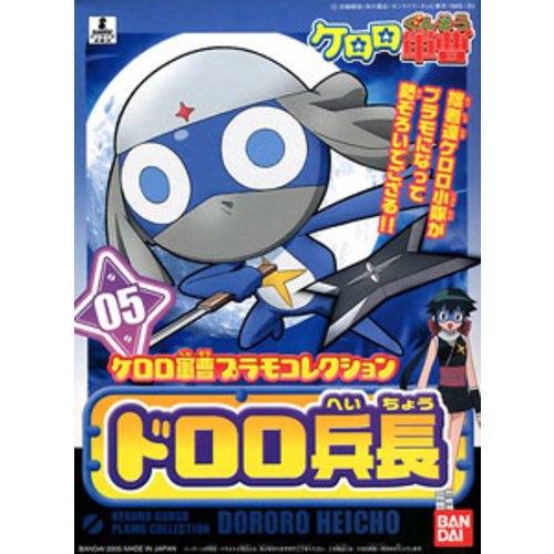 Bandai Keroro Plamo Lance Corporal Dororo Model Kit 05