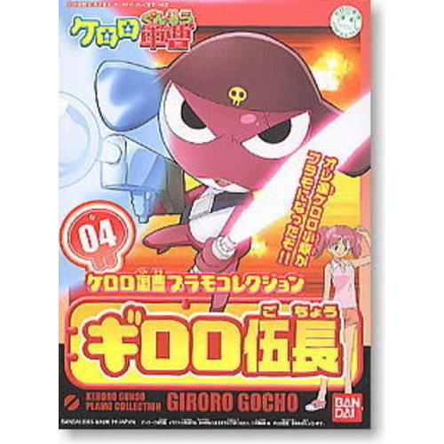 Bandai Keroro Plamo Corporal Giroro Model Kit 04