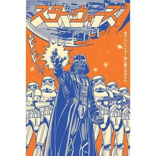 Pyramid Star Wars Vader International Maxi Poster 61x91.5