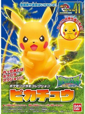 Bandai Pokemon Plamo Pikachu 40 Select Series Model Kit