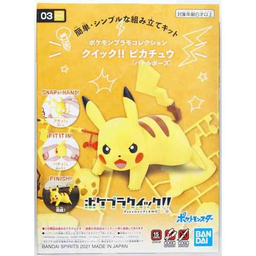 Bandai Pokemon Plamo Pikachu 03 Battle Pose Collection Quick Model Kit