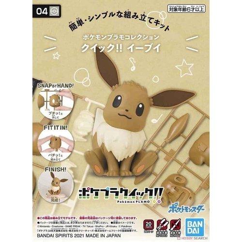 Bandai Pokemon Plamo Eevee 04 Collection Quick Model Kit