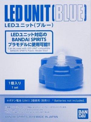 Bandai Gundam MG Led Unit Blue X1 Model Kit Accessory
