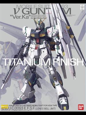 Bandai Gundam MG 1/100 RX-93v Gundam Ver. Ka Model Kit