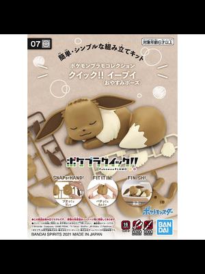 Bandai Pokemon Plamo Eevee 07 Good Night Quick Collection Model Kit