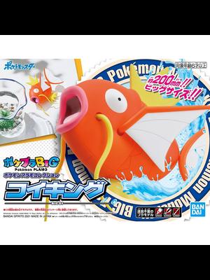 Bandai Pokemon Plamo Big 01 Magikarp Model Kit