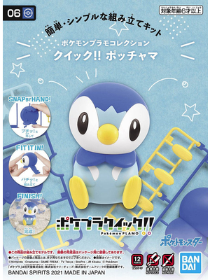 Bandai Pokemon Plamo Piplup 06 Collection Quick Model Kit
