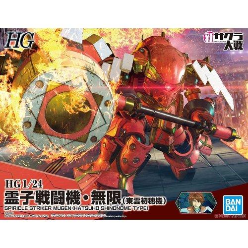 Sakura Wars HG 1/24 Spiricle Striker Mugen Hatsuho Shinonome Model Kit