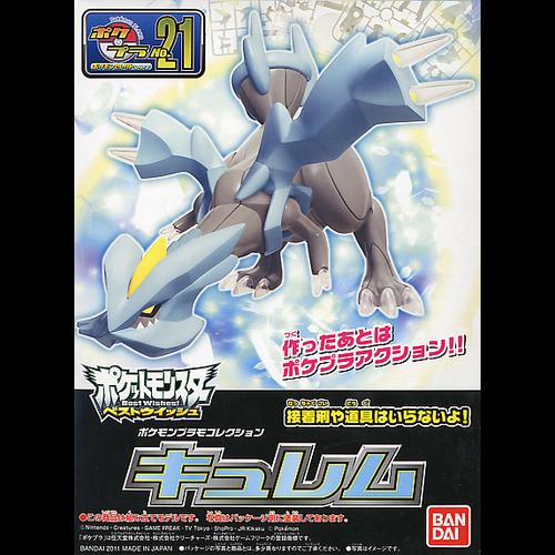Bandai Pokemon Plamo Kyurem 21 Model Kit