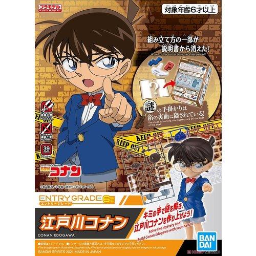 Bandai Case Closed EG Conan Edogawa Model Kit