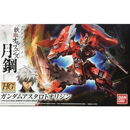 Bandai Gundam HG IBO 1/144 Astaroth Origin Model Kit 13cm 020
