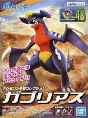 Bandai Pokemon Plamo Garchomp 48 Model Kit
