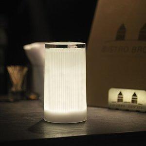 Imagilights LED Tafellamp Plisee