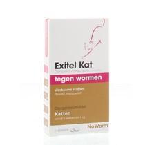 Kat no worm 2tb