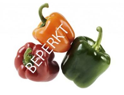 Voedingswaarde Paprika