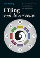 Boeken I Tjing