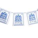 Tibetaanse gebedsvlaggen Chenrezig