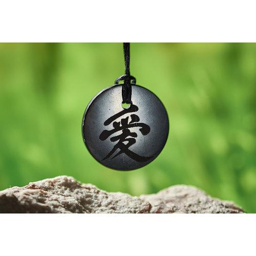 Shungiet hanger feng shui love