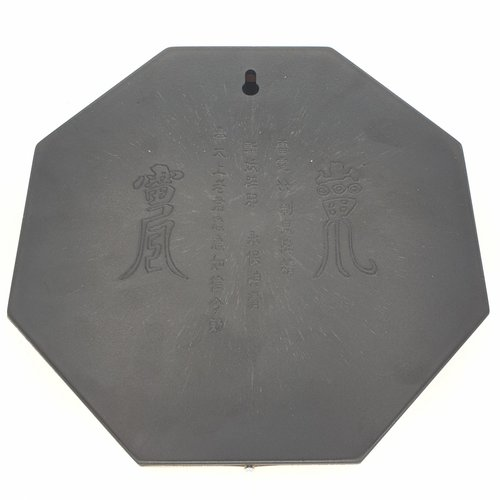 Bagua Yin Yang spiegel groot Zwart/Brons