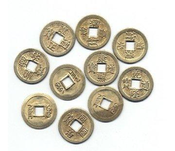 Chinese geluksmuntjes klein 10 stuks