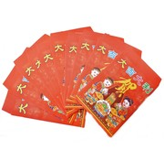 Leuke Chinese geschenkzakjes 10 stuks