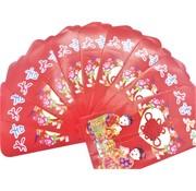 Chinese gelukszakjes groot 10 stuks
