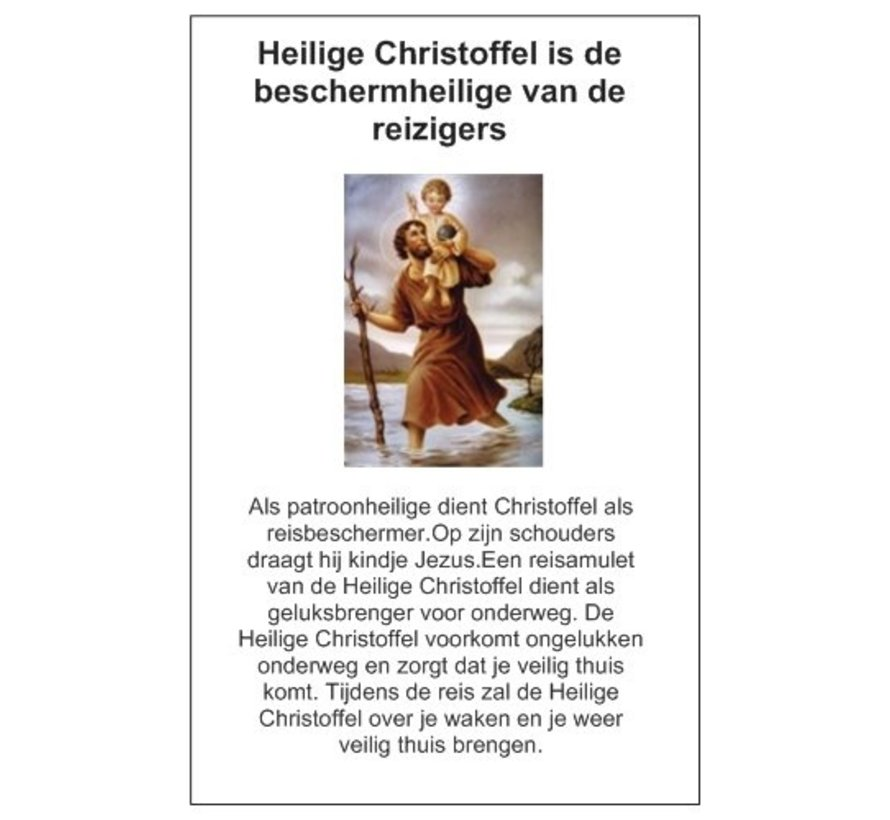 Christoffel bescherm munt