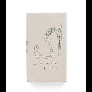 Daiyo Takazawa Come-No-Megumi candle 20 pcs. box