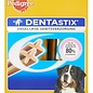 4x pedigree dentastix multipack maxi