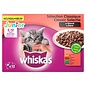 4x whiskas multipack pouch junior classic selectie vlees in saus