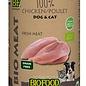 12x biofood organic hond 100% kip blik