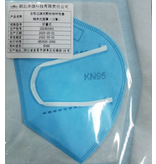 FFP2  compatible Mondkapje KN95, Medisch